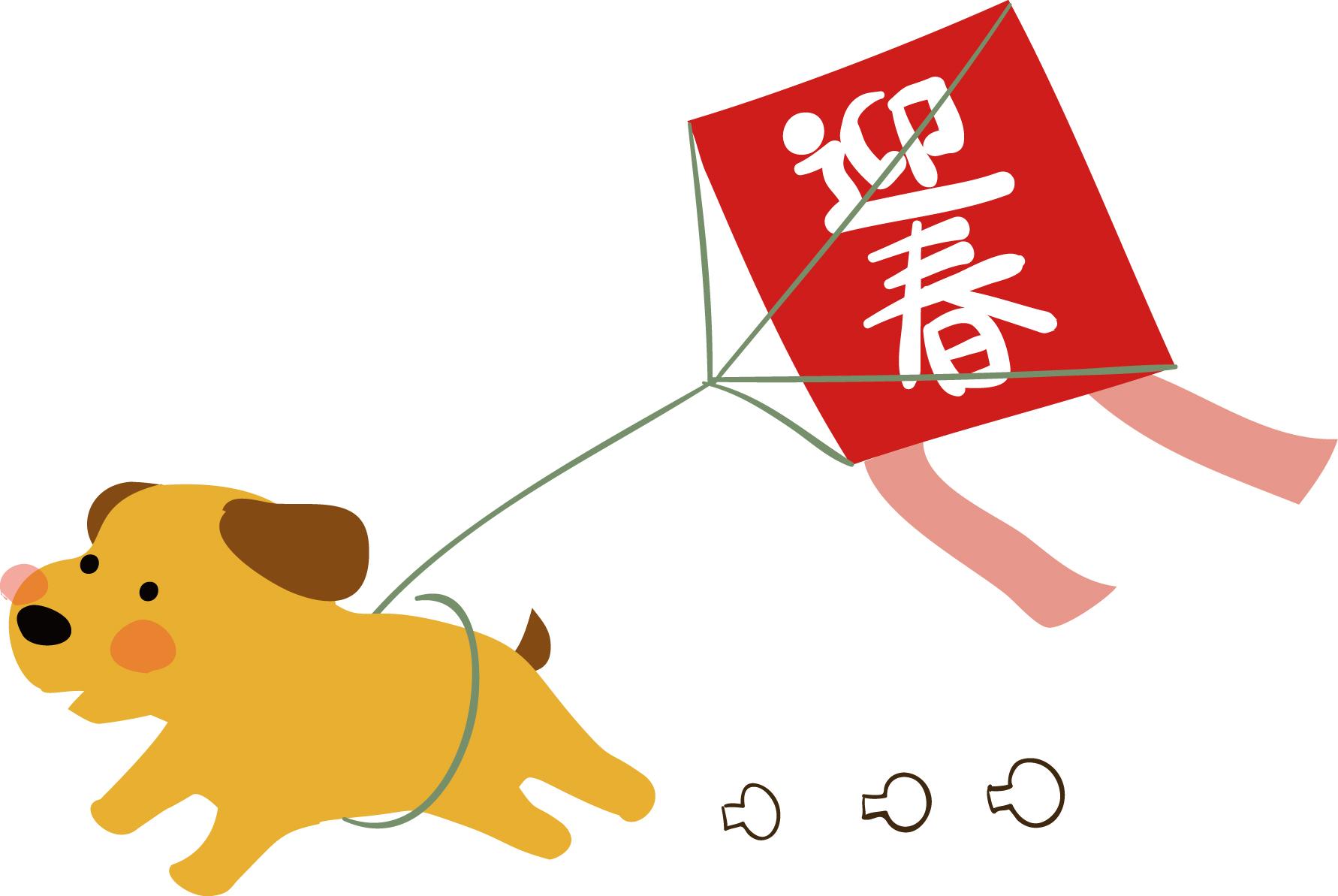 戌年の年賀状イラストサイト紹介 | 無料!可愛いイラスト